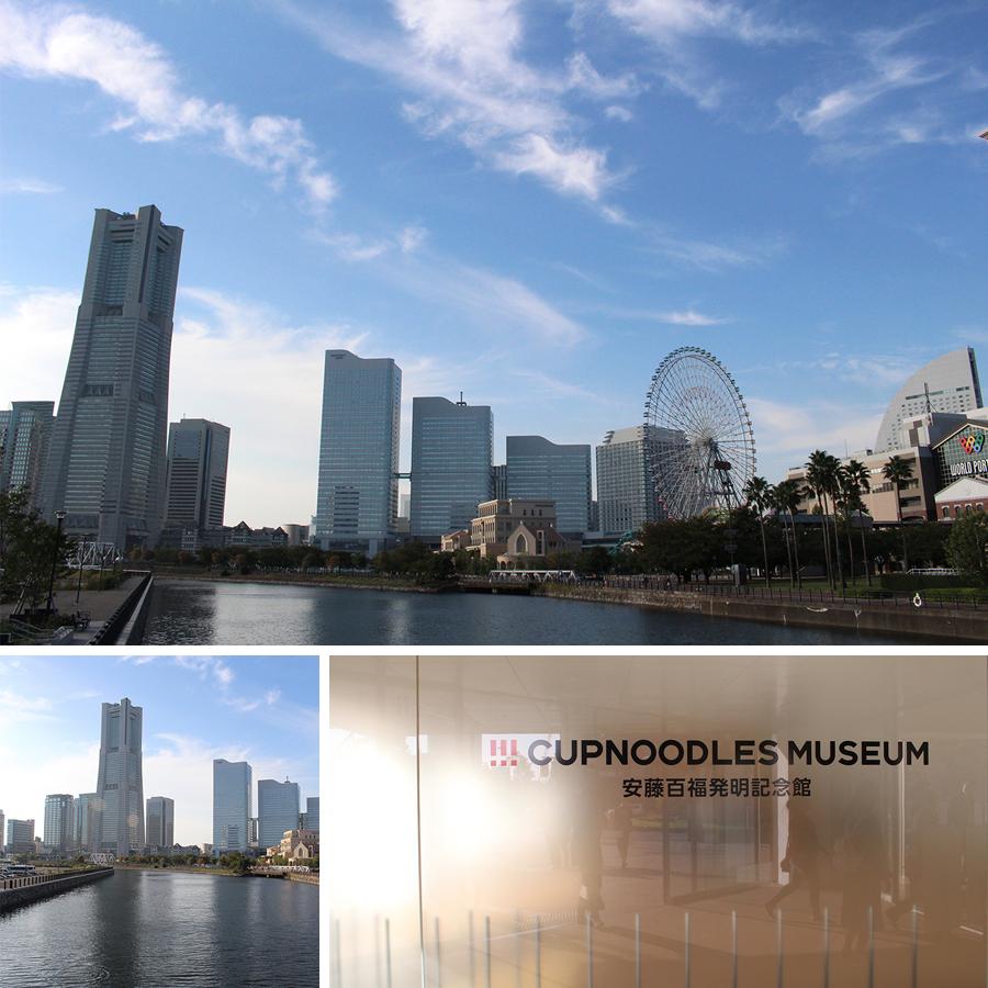 CupNoodlesMuseum-1