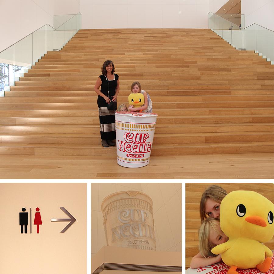 CupNoodlesMuseum-2