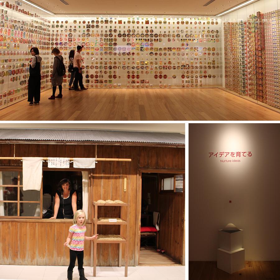 CupNoodlesMuseum-3